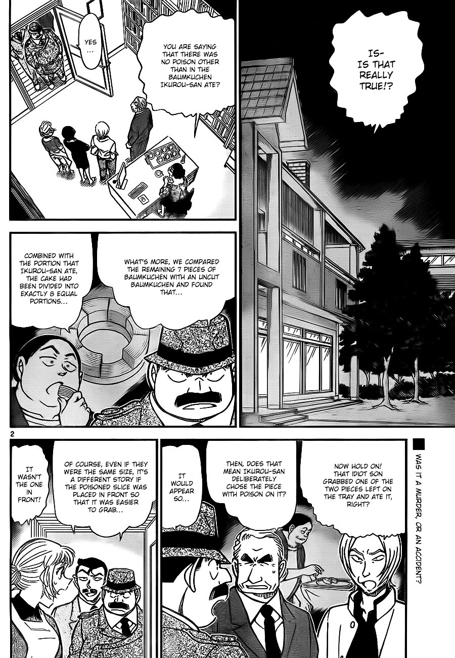Detective Conan Chapter 783  Online Free Manga Read Image 2