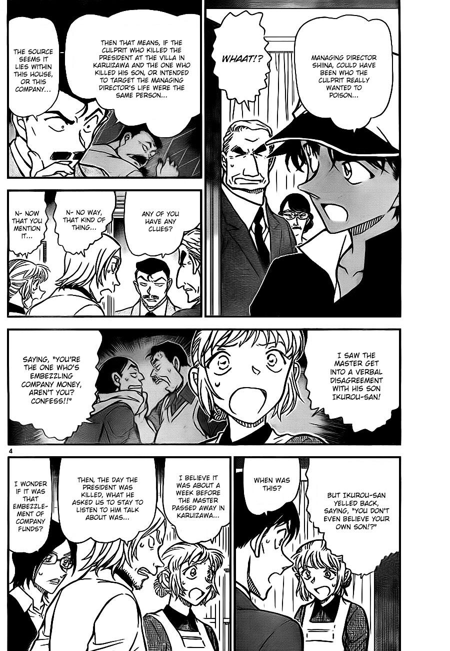 Detective Conan Chapter 783  Online Free Manga Read Image 4