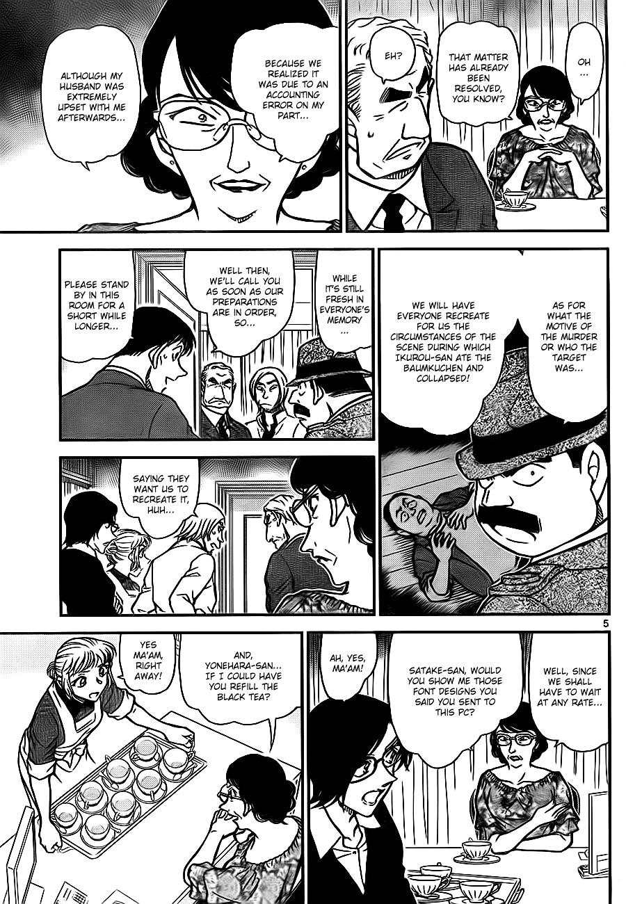 Detective Conan Chapter 783  Online Free Manga Read Image 5