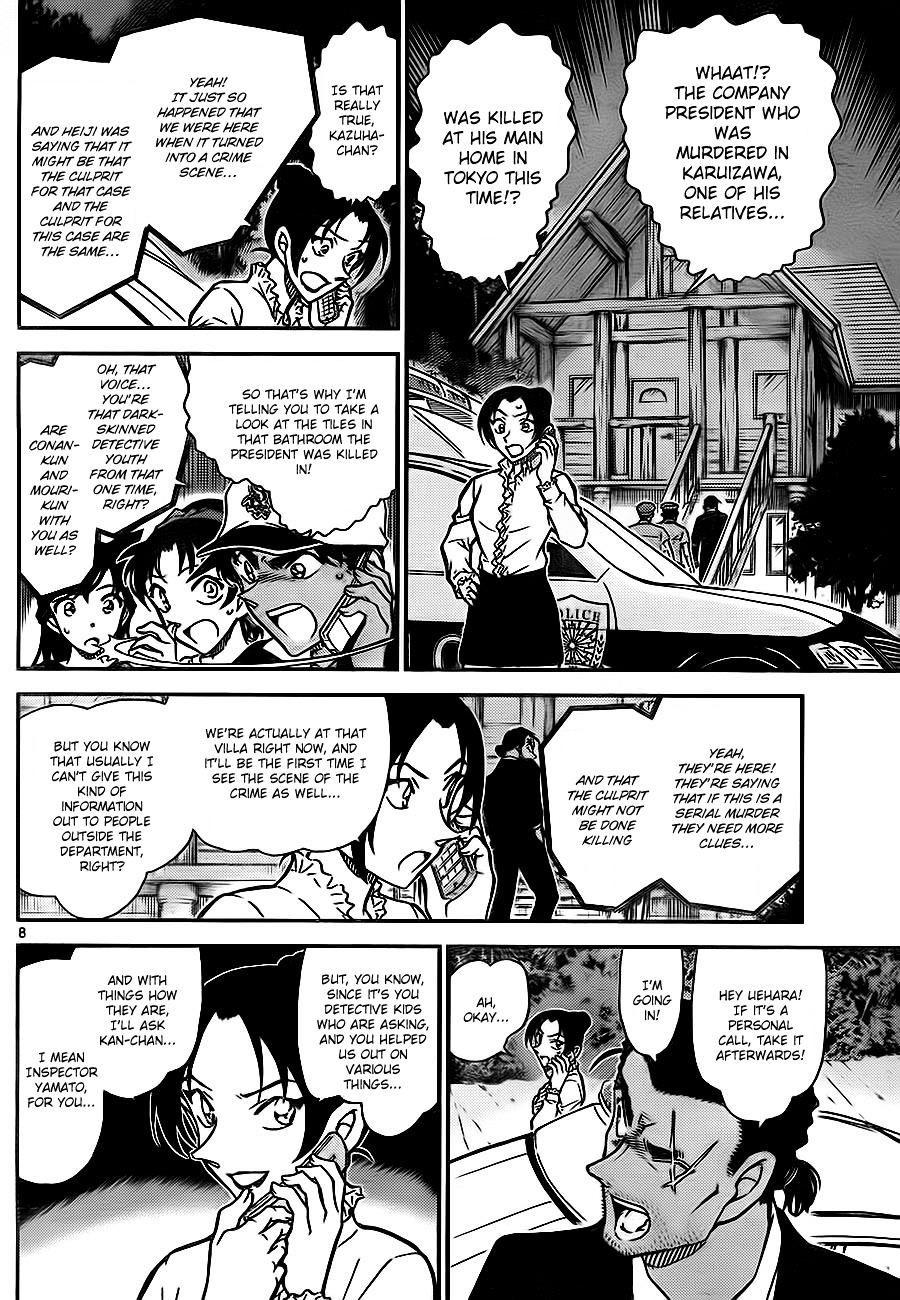 Detective Conan Chapter 783  Online Free Manga Read Image 8