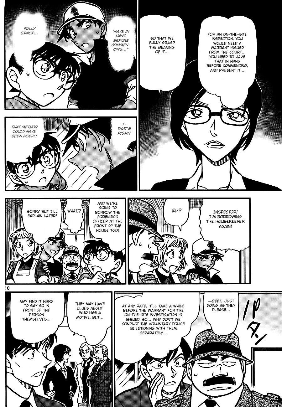 Detective Conan Chapter 784  Online Free Manga Read Image 10