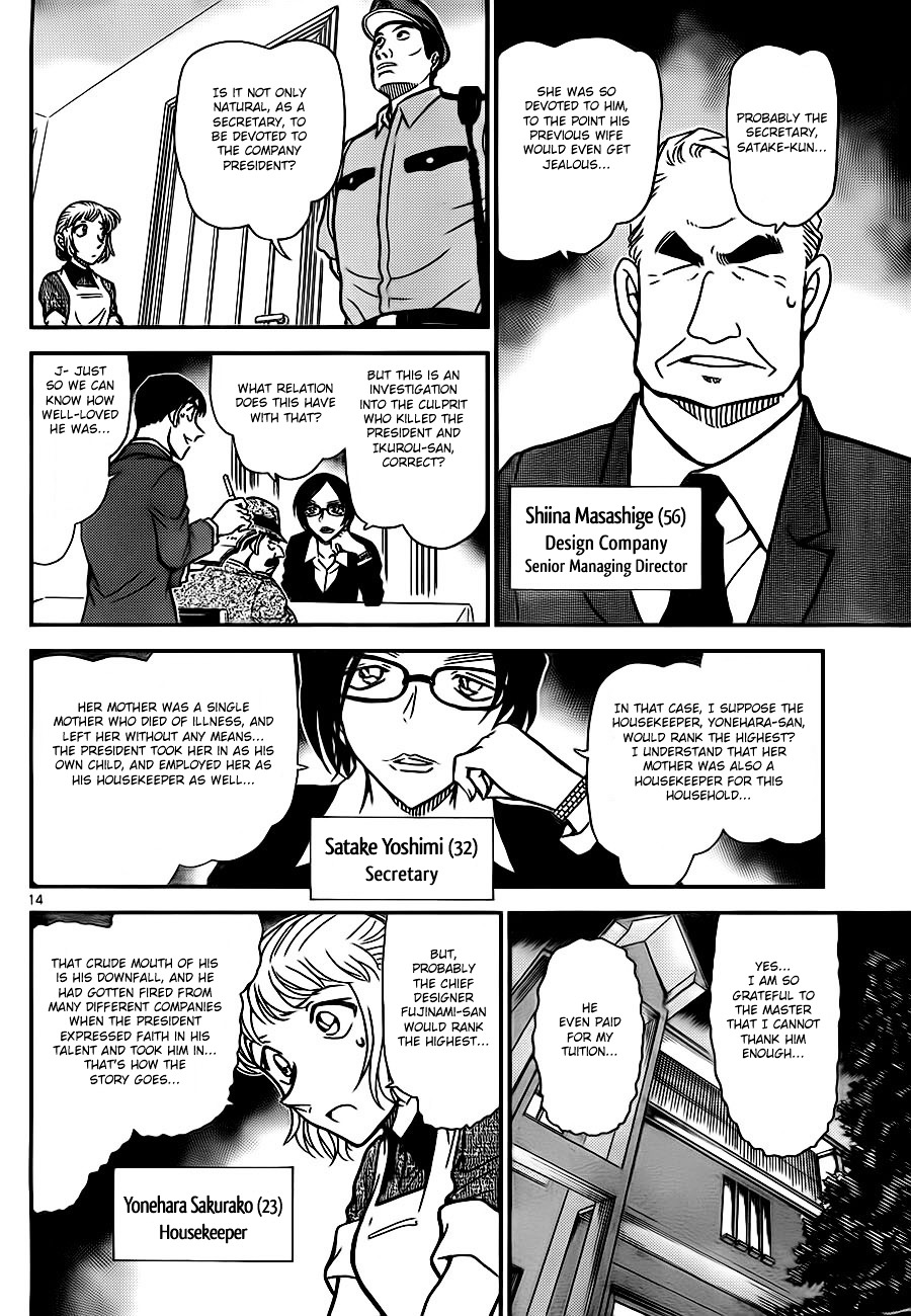 Detective Conan Chapter 784  Online Free Manga Read Image 14