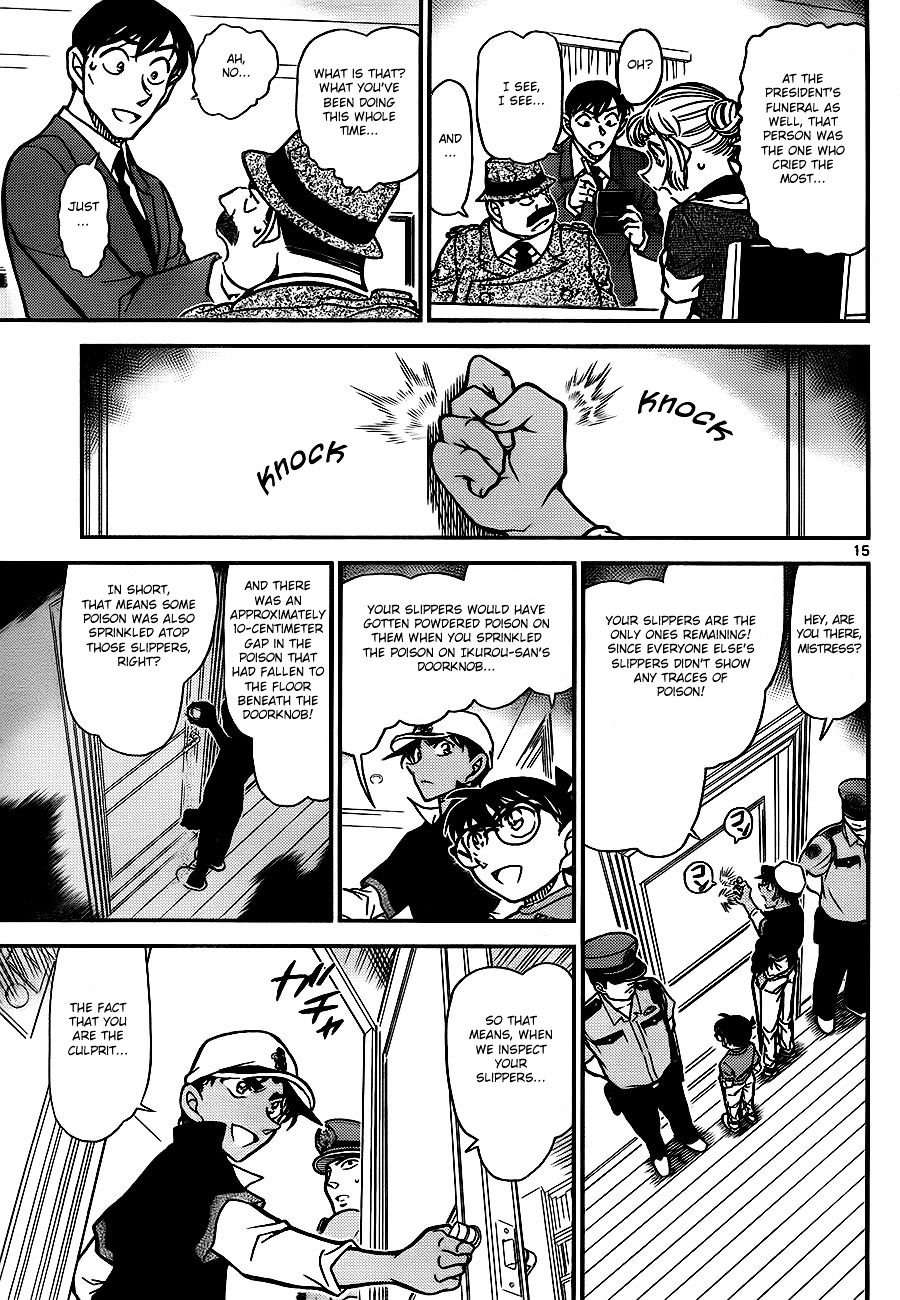 Detective Conan Chapter 784  Online Free Manga Read Image 15