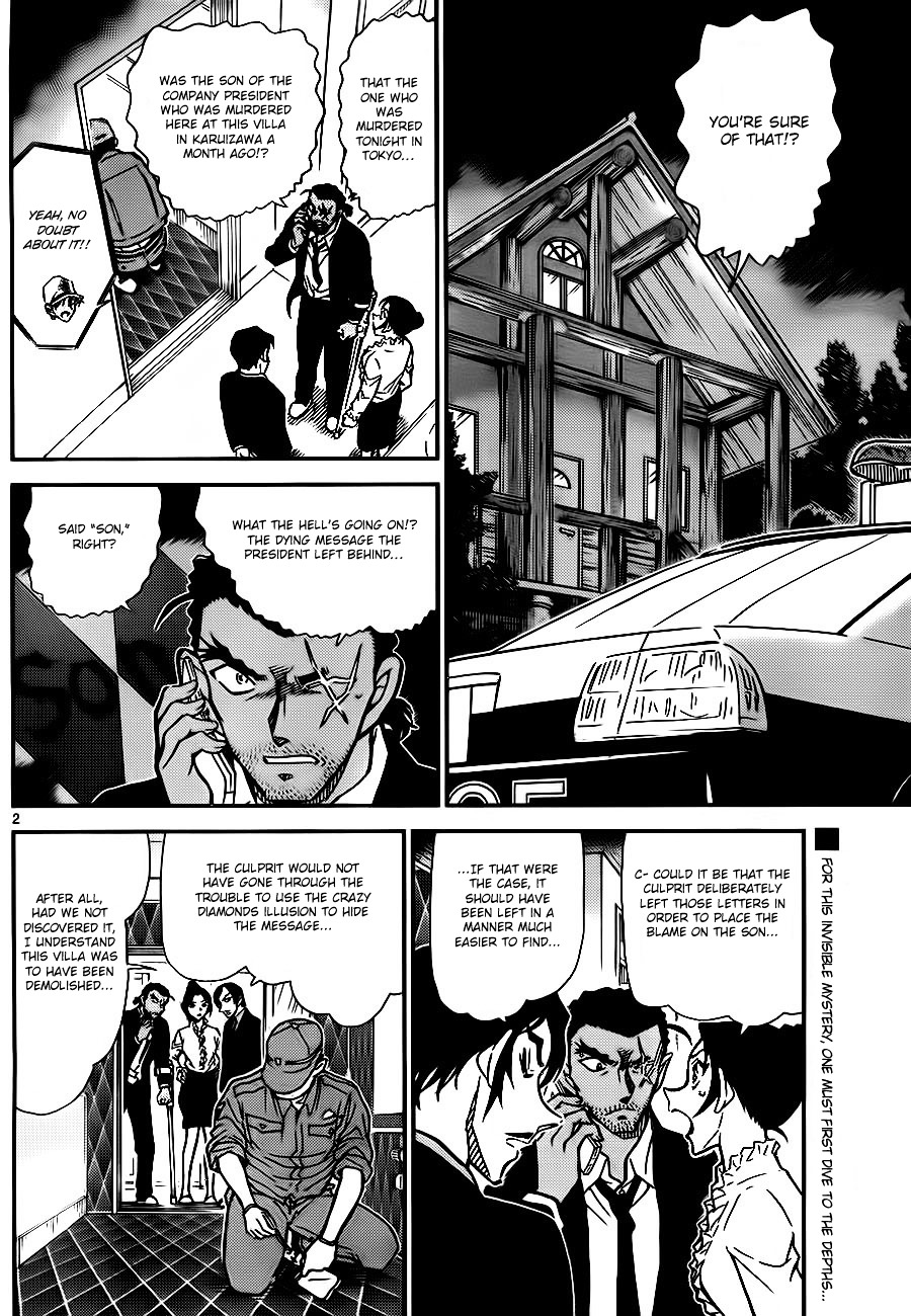 Detective Conan Chapter 784  Online Free Manga Read Image 2