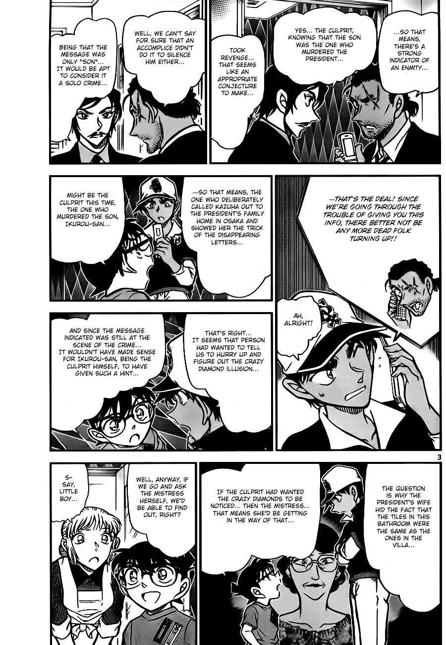 Detective Conan Chapter 784  Online Free Manga Read Image 3