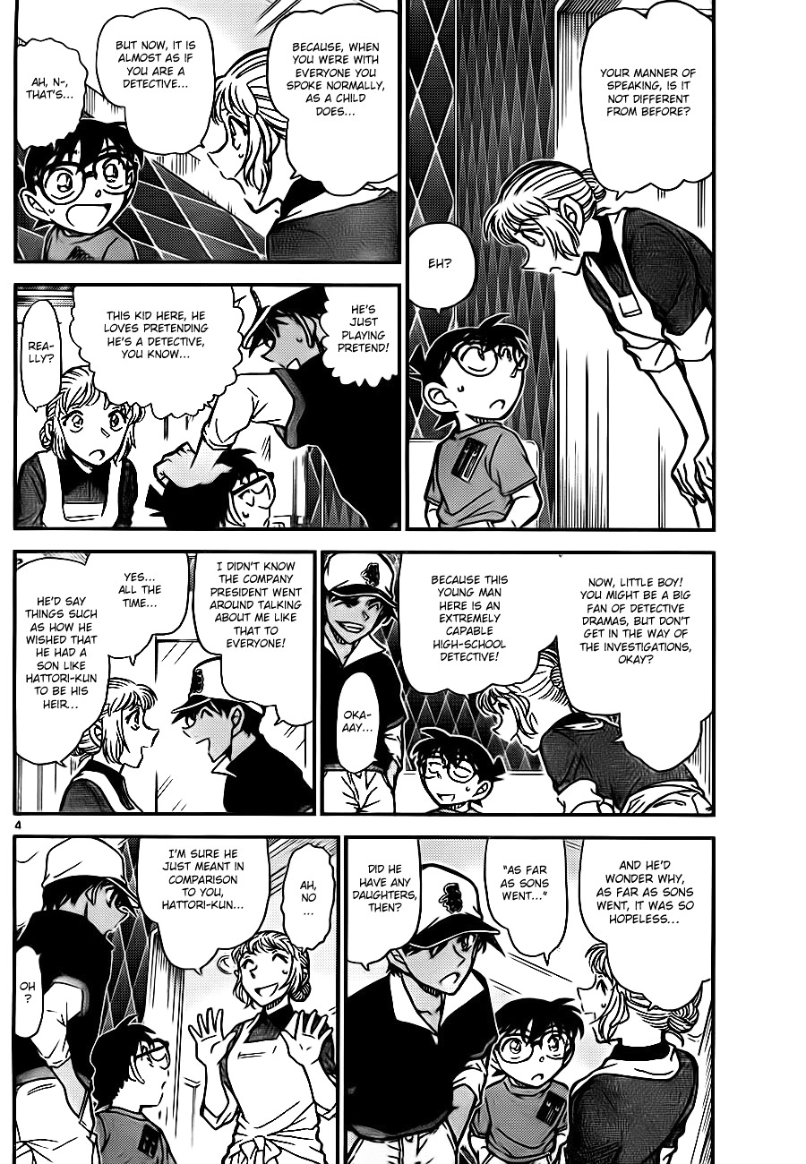 Detective Conan Chapter 784  Online Free Manga Read Image 4