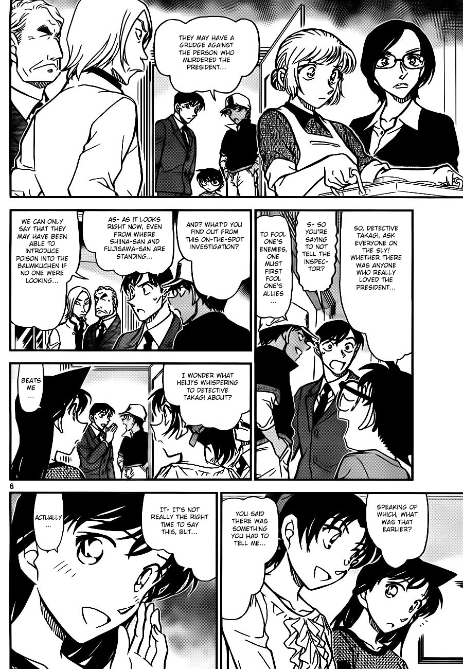 Detective Conan Chapter 784  Online Free Manga Read Image 6