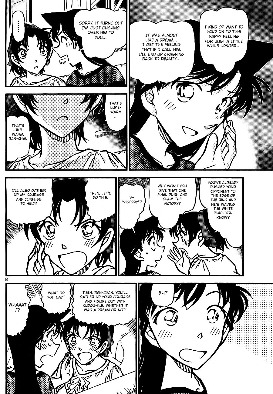 Detective Conan Chapter 784  Online Free Manga Read Image 8