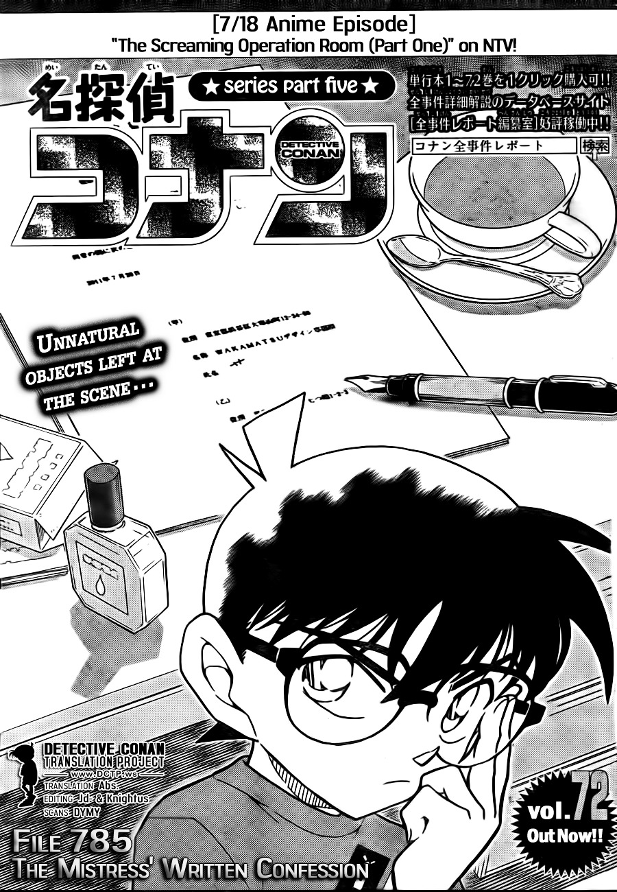 Detective Conan Chapter 785  Online Free Manga Read Image 1