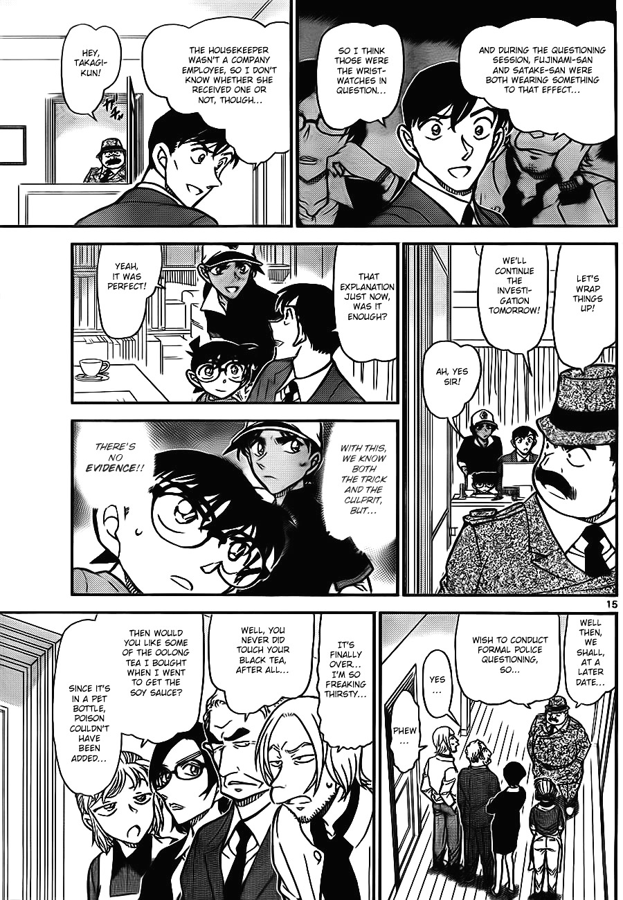 Detective Conan Chapter 785  Online Free Manga Read Image 15