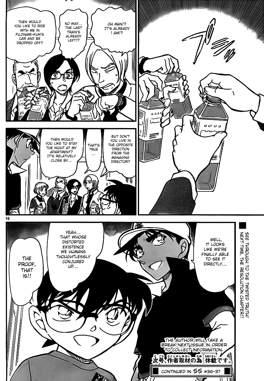 Detective Conan Chapter 785  Online Free Manga Read Image 16