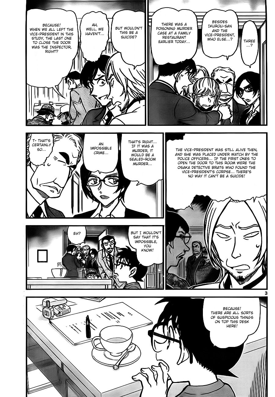 Detective Conan Chapter 785  Online Free Manga Read Image 3