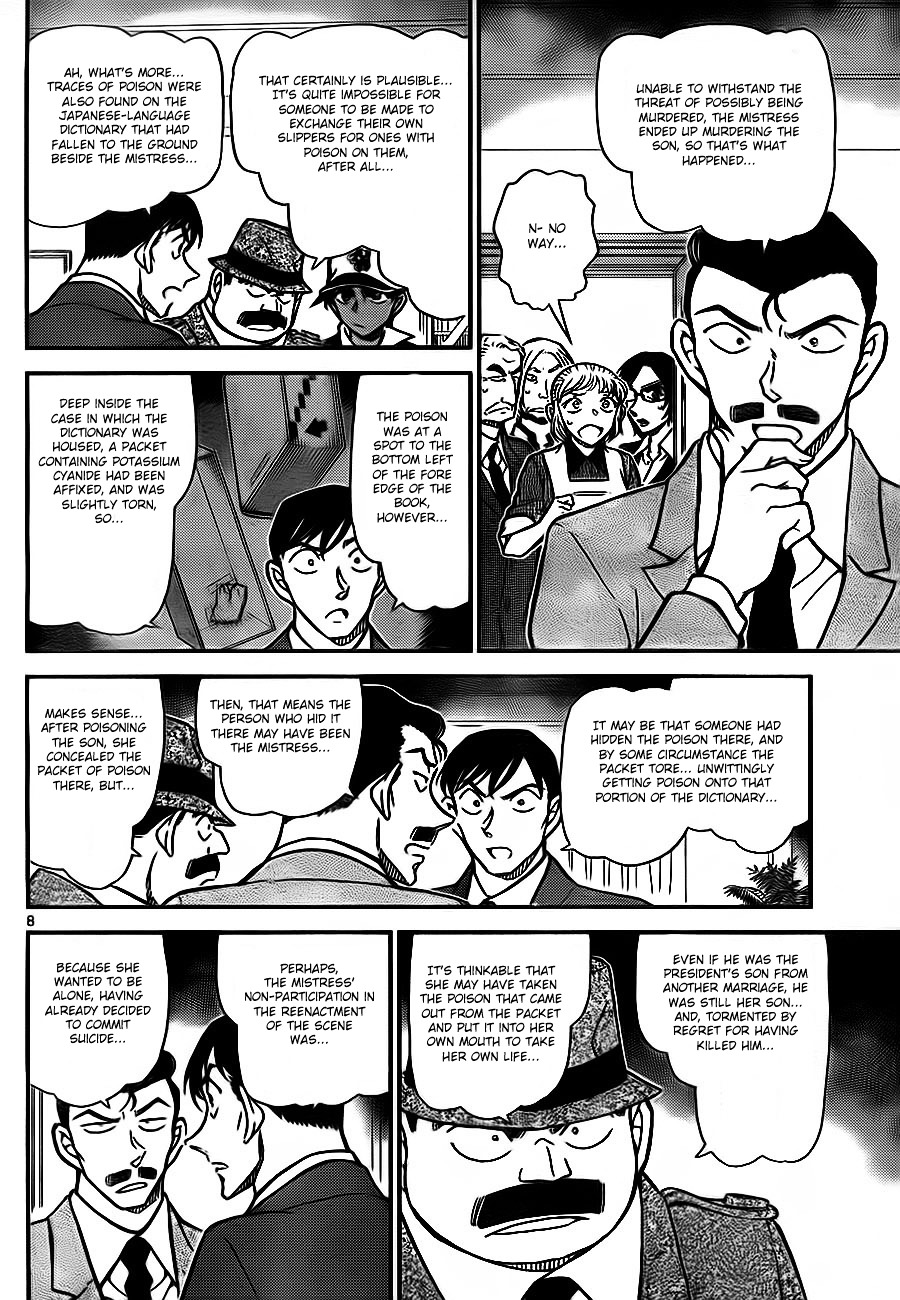 Detective Conan Chapter 785  Online Free Manga Read Image 8