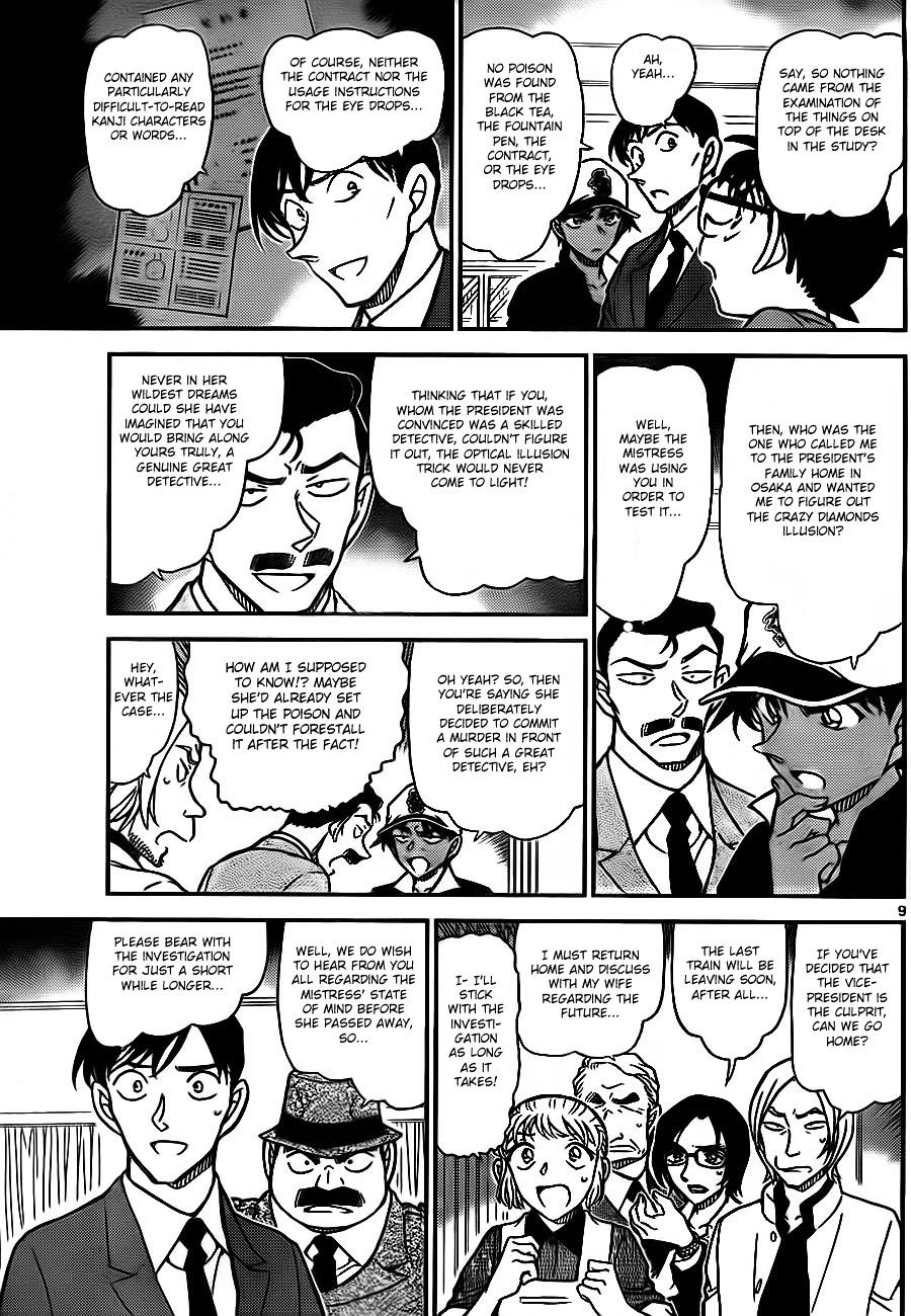 Detective Conan Chapter 785  Online Free Manga Read Image 9