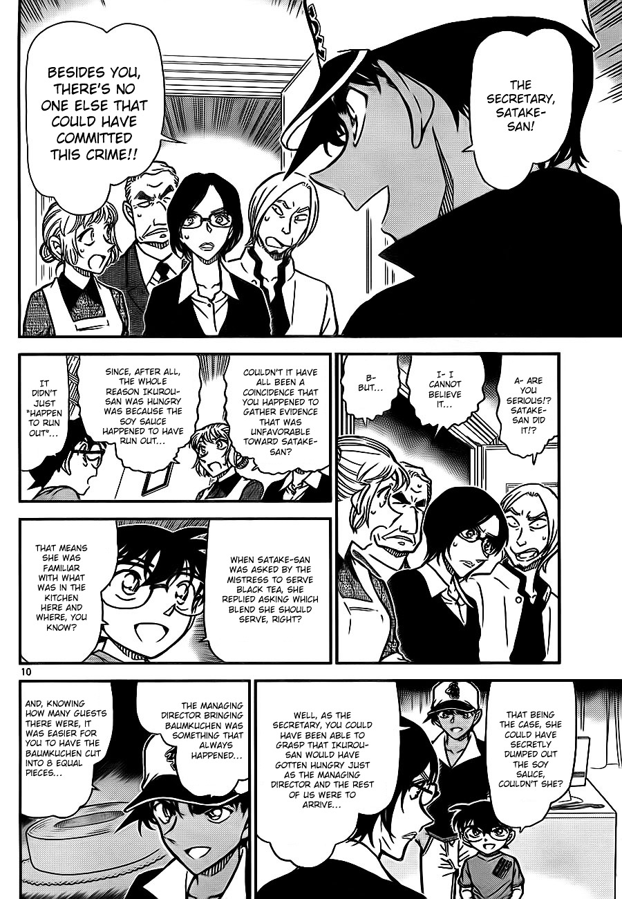 Detective Conan Chapter 786  Online Free Manga Read Image 10