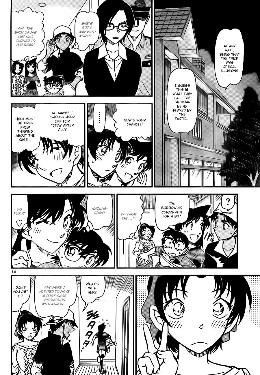 Detective Conan Chapter 786  Online Free Manga Read Image 14