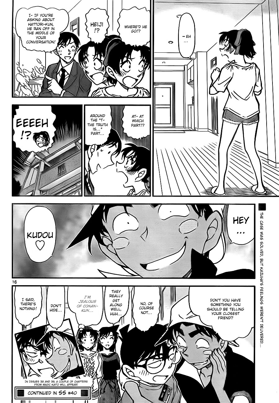 Detective Conan Chapter 786  Online Free Manga Read Image 16