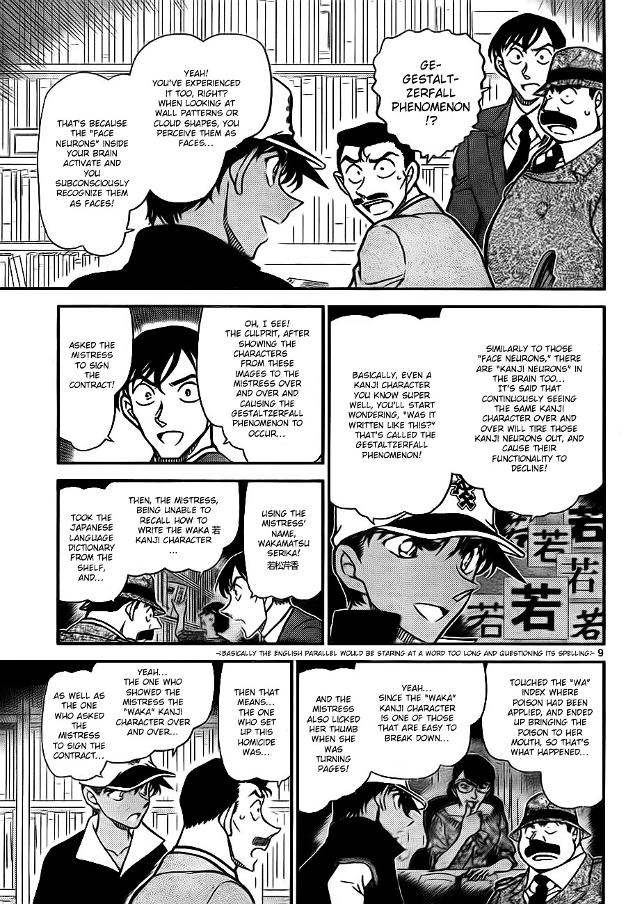 Detective Conan Chapter 786  Online Free Manga Read Image 9