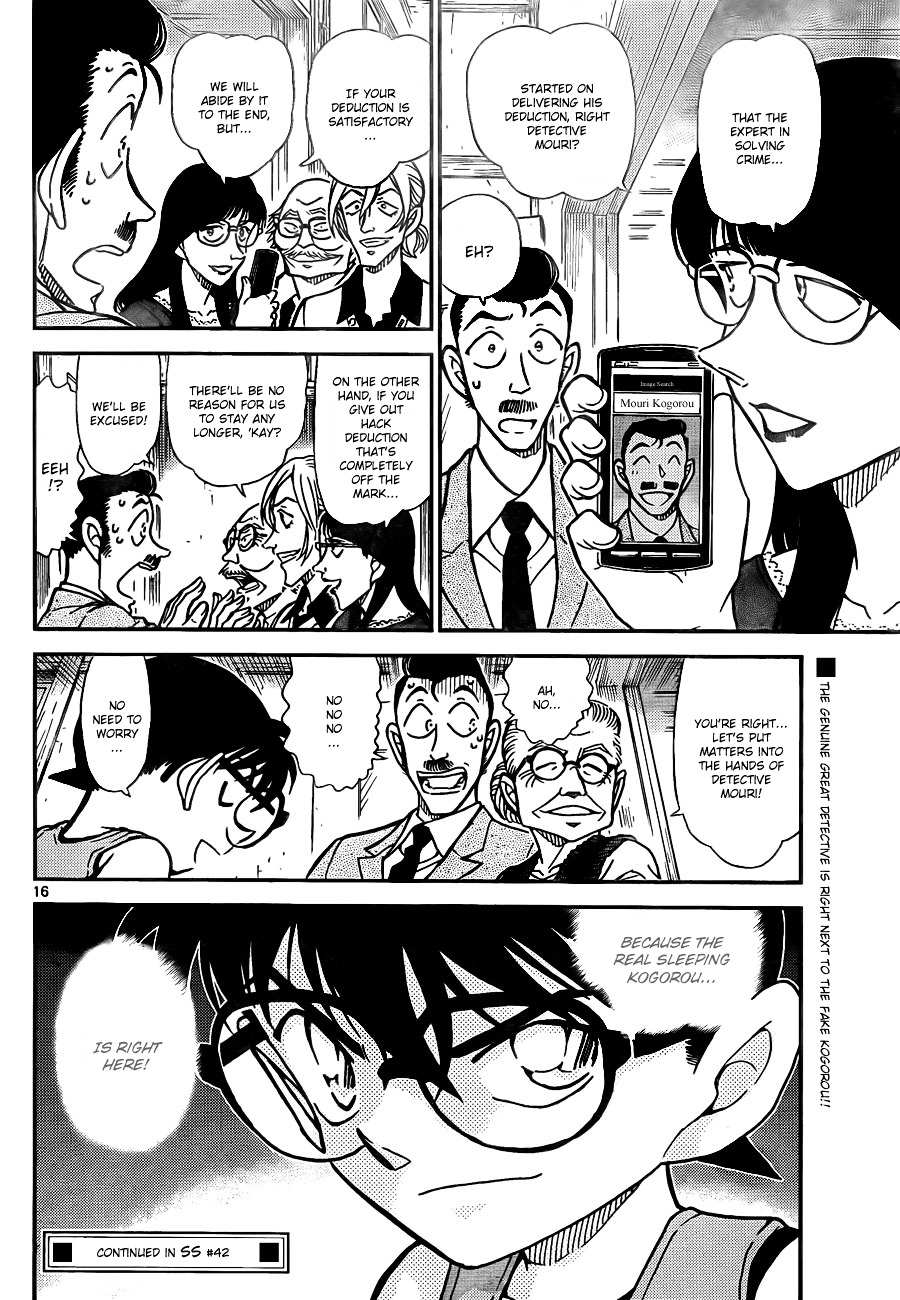 Detective Conan Chapter 788  Online Free Manga Read Image 16