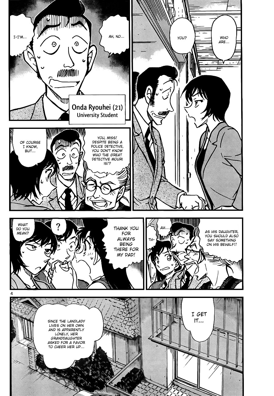 Detective Conan Chapter 788  Online Free Manga Read Image 4