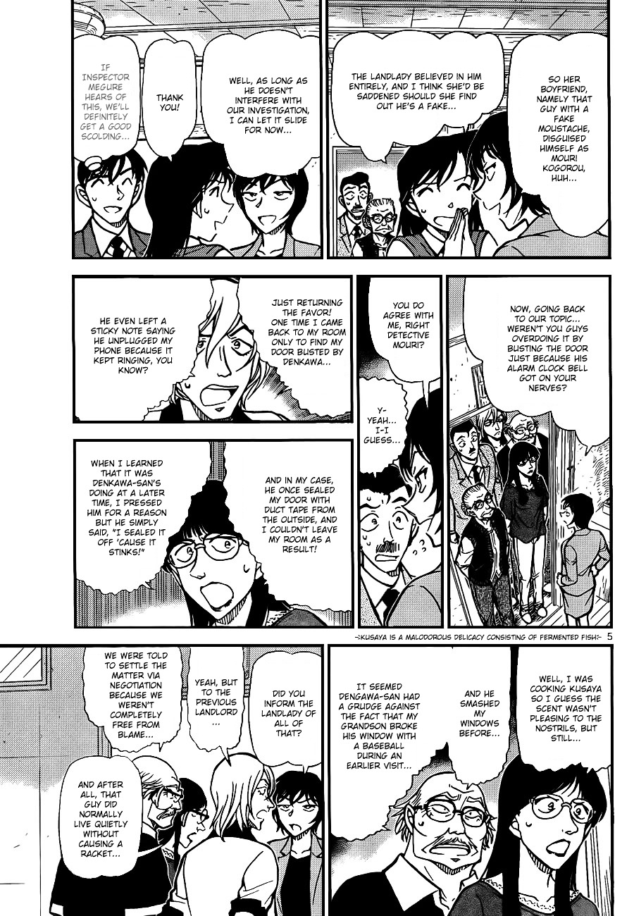 Detective Conan Chapter 788  Online Free Manga Read Image 5