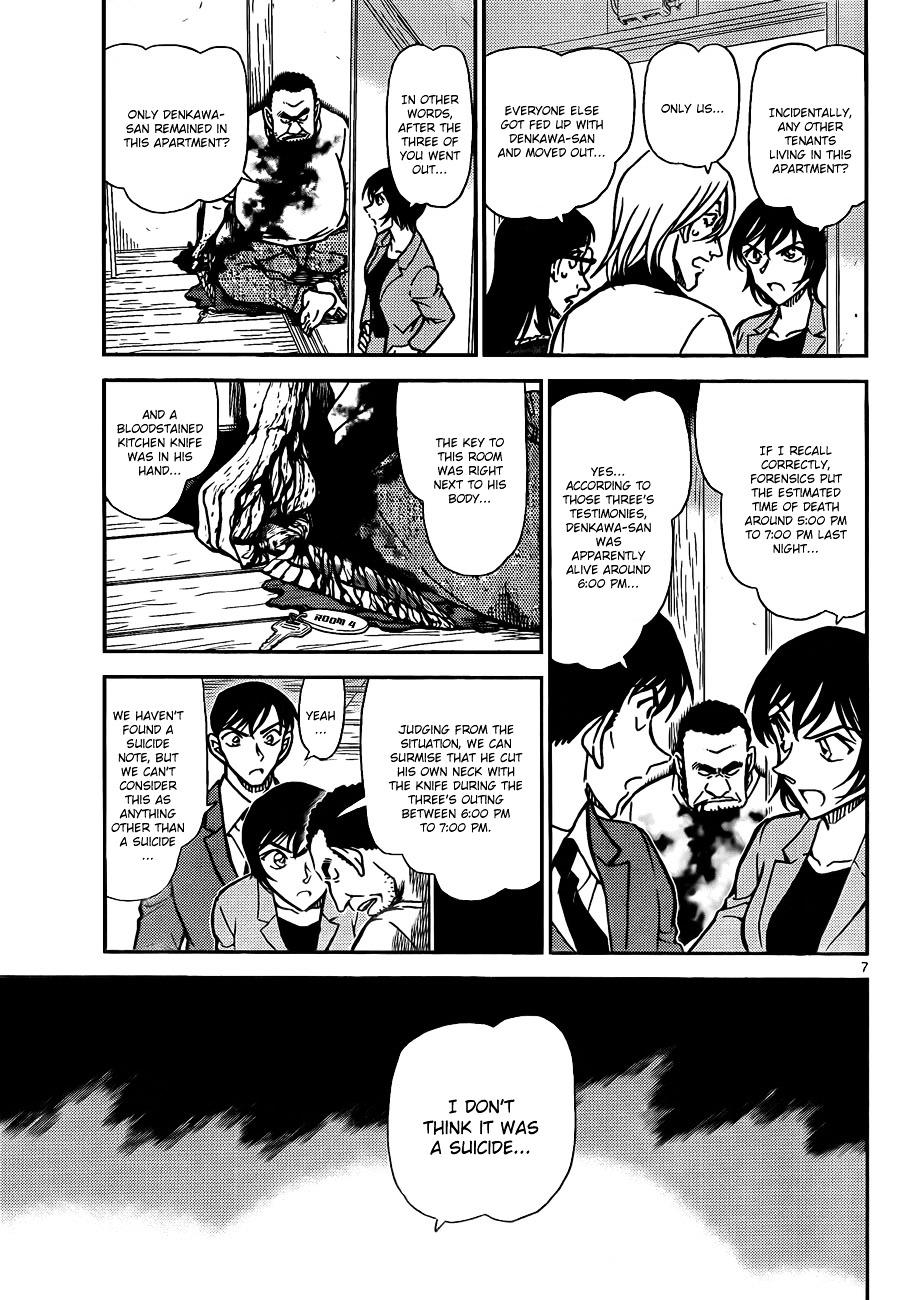 Detective Conan Chapter 788  Online Free Manga Read Image 7