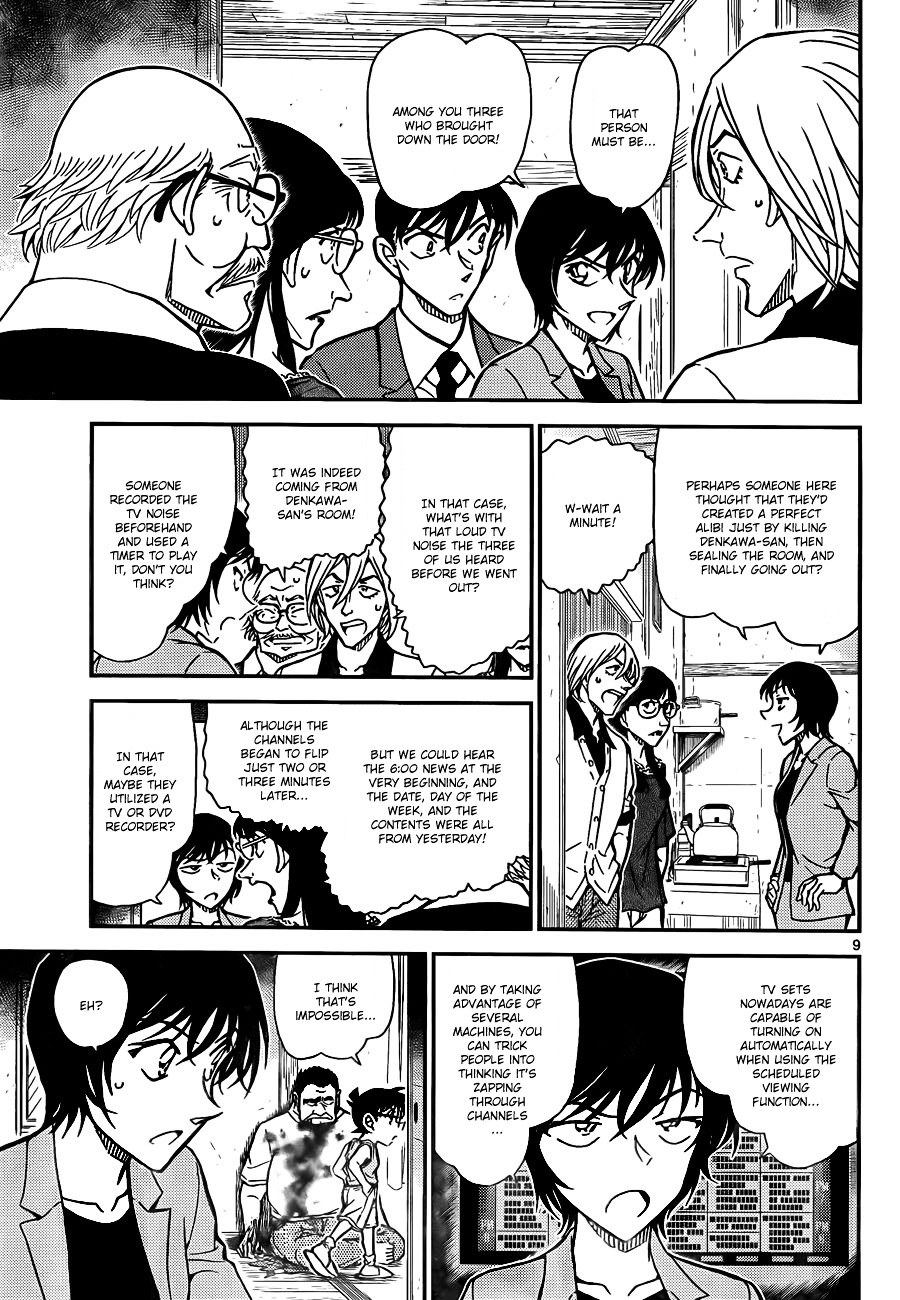 Detective Conan Chapter 788  Online Free Manga Read Image 9
