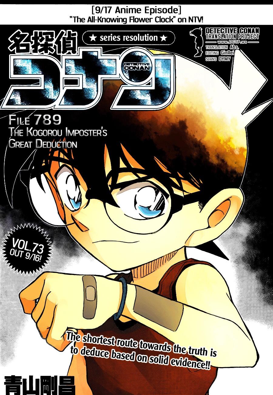 Detective Conan Chapter 789  Online Free Manga Read Image 1