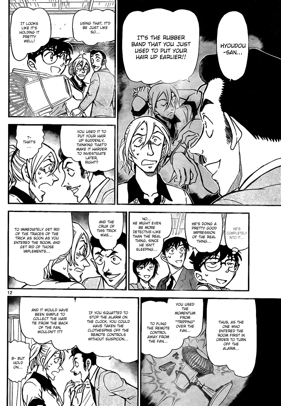 Detective Conan Chapter 789  Online Free Manga Read Image 13