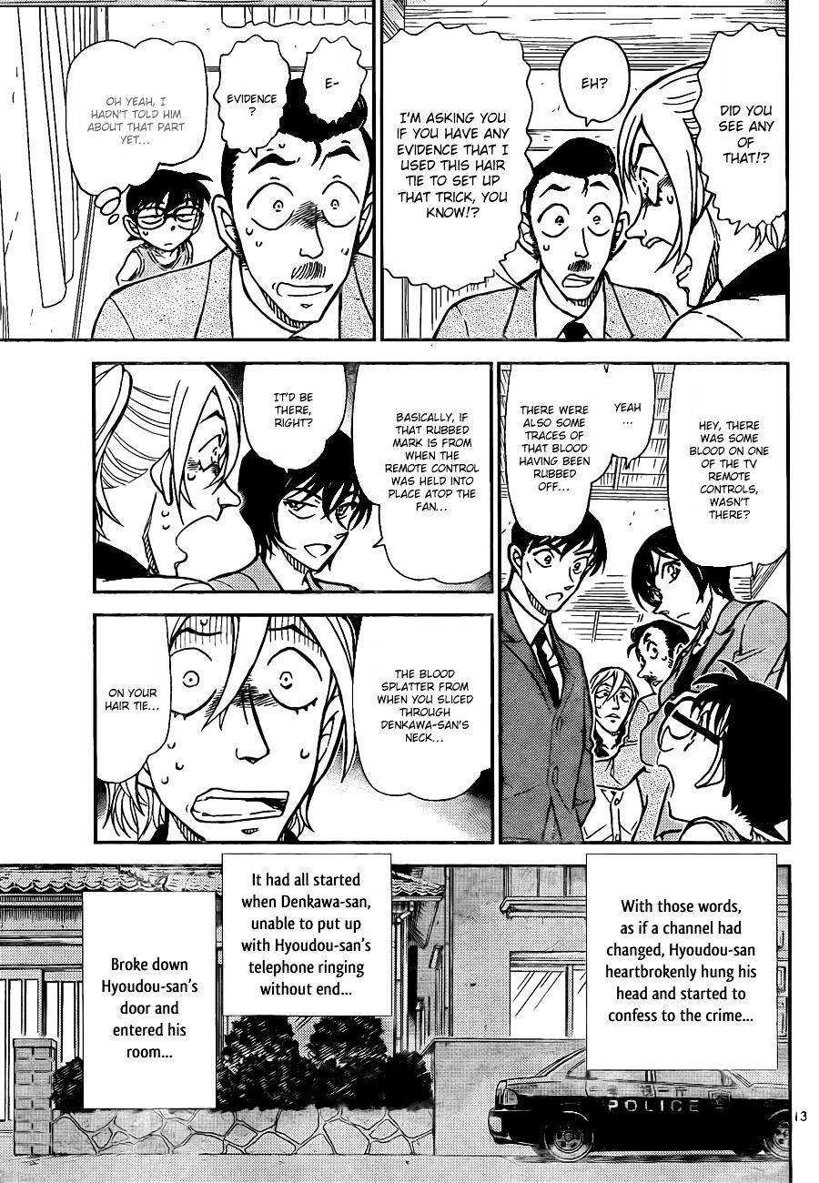 Detective Conan Chapter 789  Online Free Manga Read Image 14