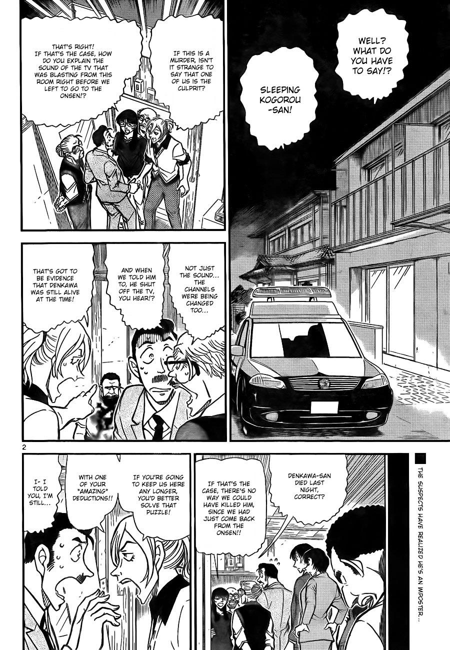 Detective Conan Chapter 789  Online Free Manga Read Image 3