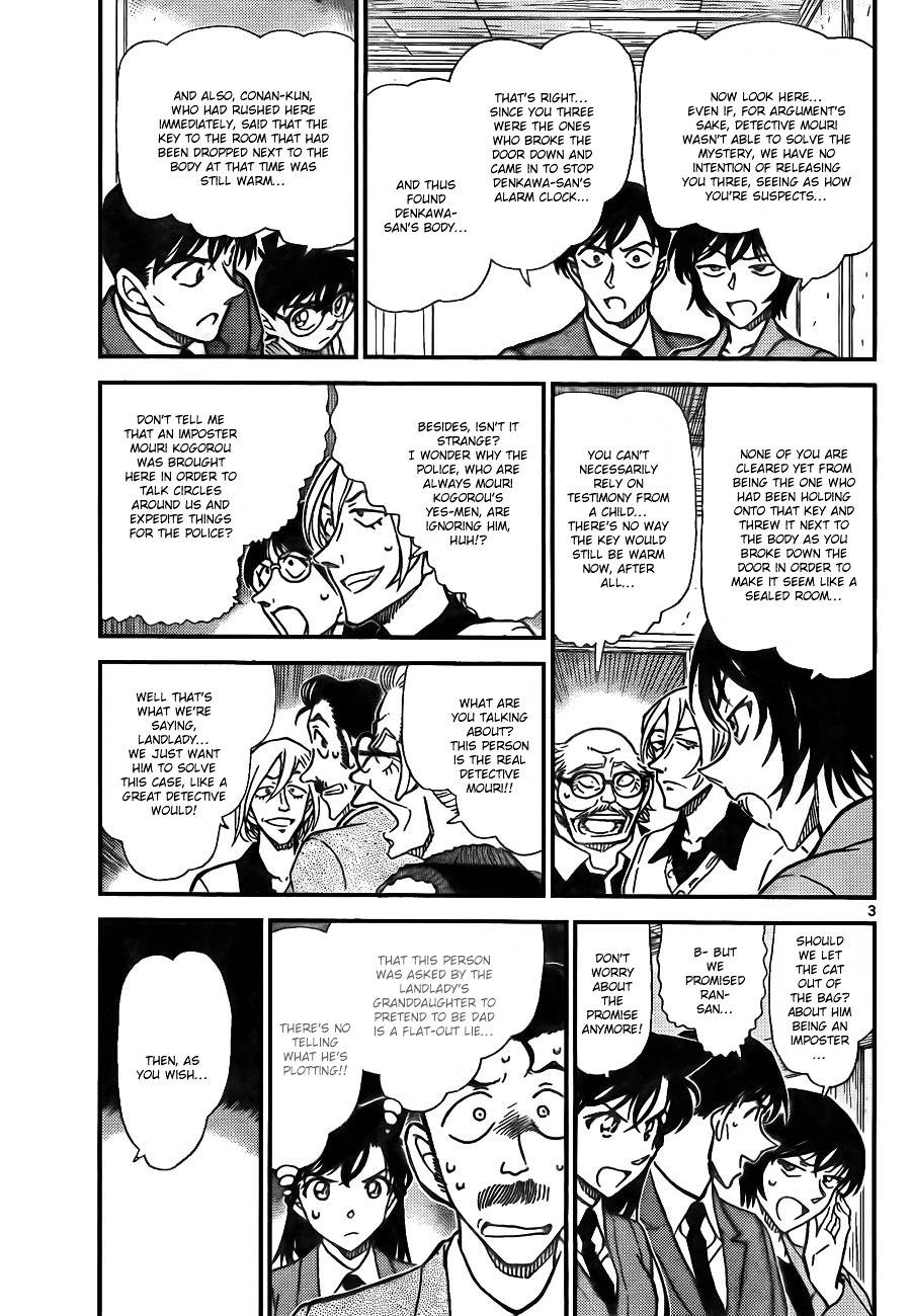 Detective Conan Chapter 789  Online Free Manga Read Image 4