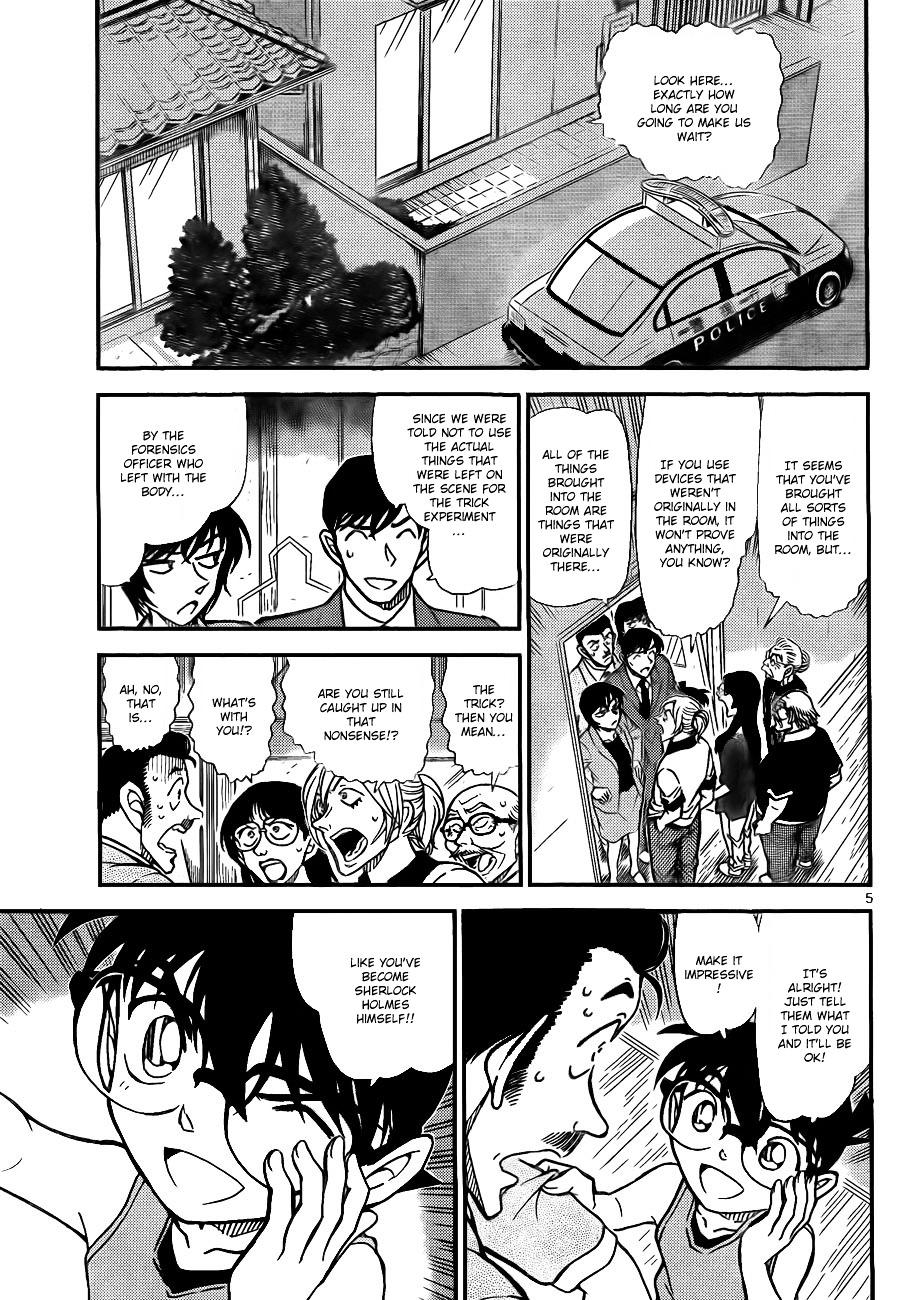 Detective Conan Chapter 789  Online Free Manga Read Image 6