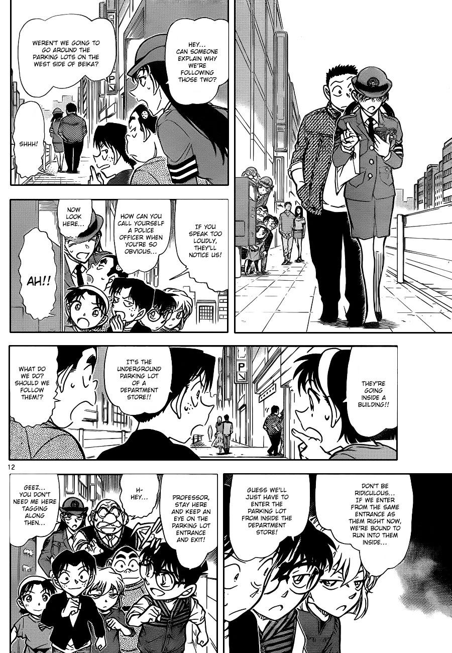 Detective Conan Chapter 790  Online Free Manga Read Image 13