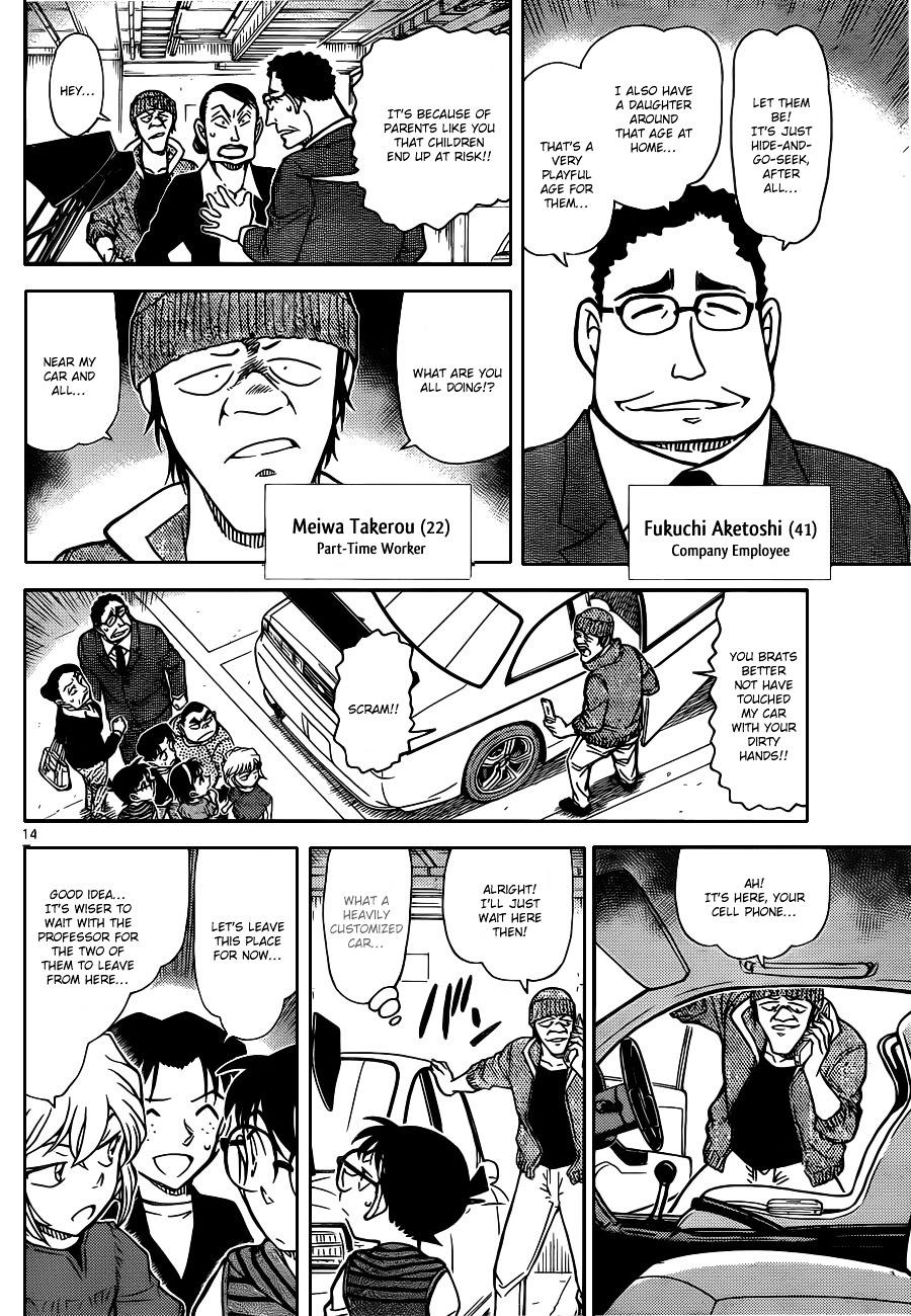 Detective Conan Chapter 790  Online Free Manga Read Image 15