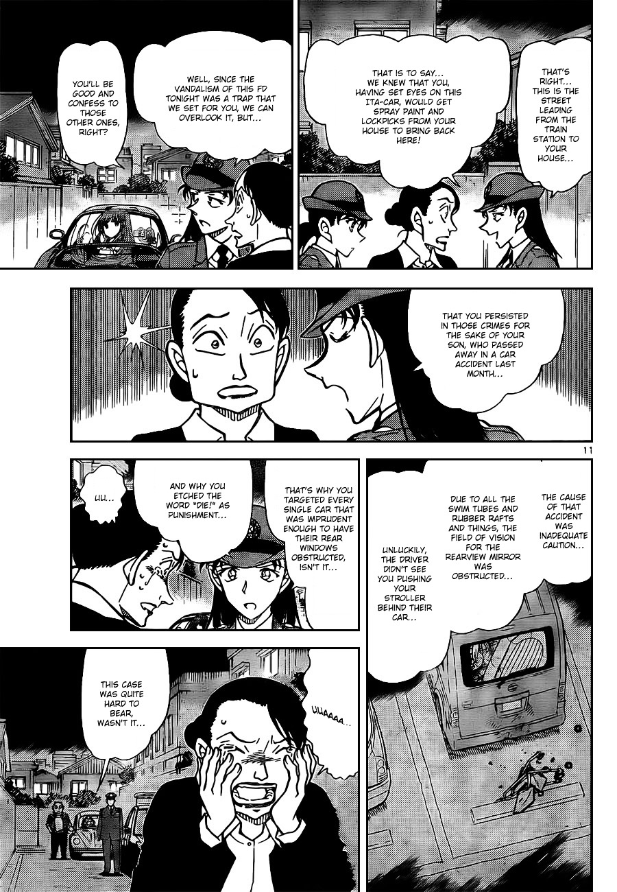 Detective Conan Chapter 792  Online Free Manga Read Image 11