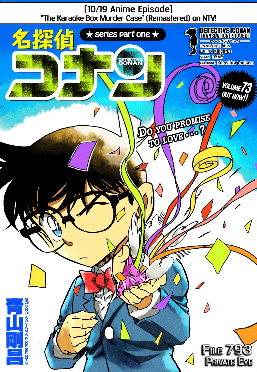 Detective Conan Chapter 793  Online Free Manga Read Image 1