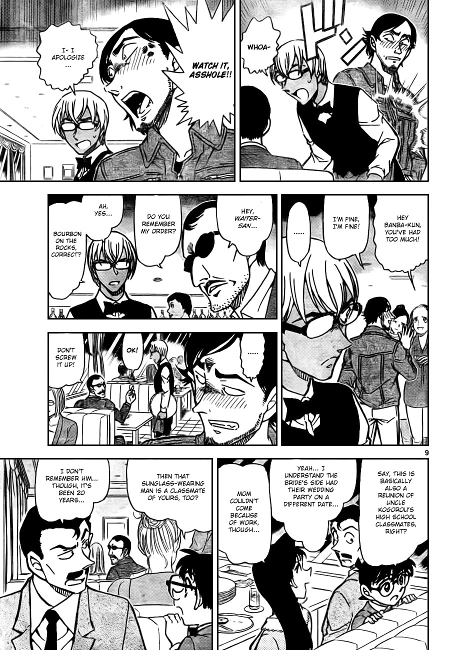 Detective Conan Chapter 793  Online Free Manga Read Image 10