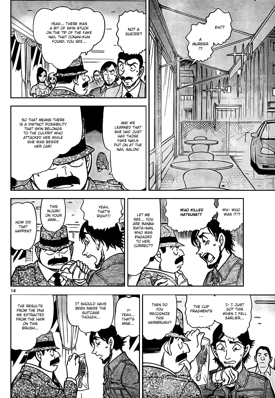 Detective Conan Chapter 793  Online Free Manga Read Image 15