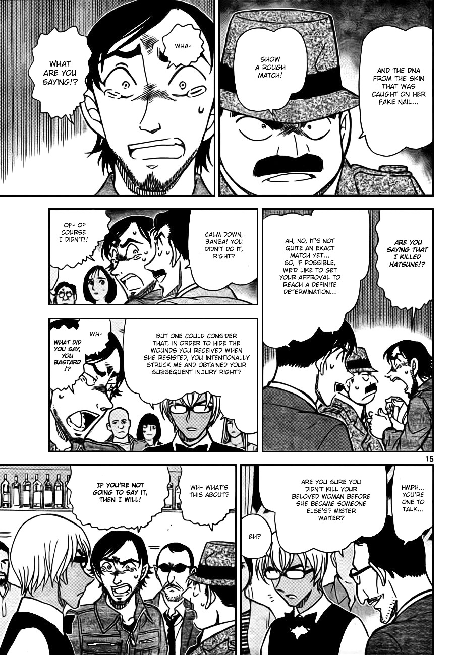 Detective Conan Chapter 793  Online Free Manga Read Image 16