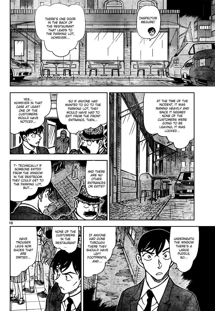 Detective Conan Chapter 794  Online Free Manga Read Image 10