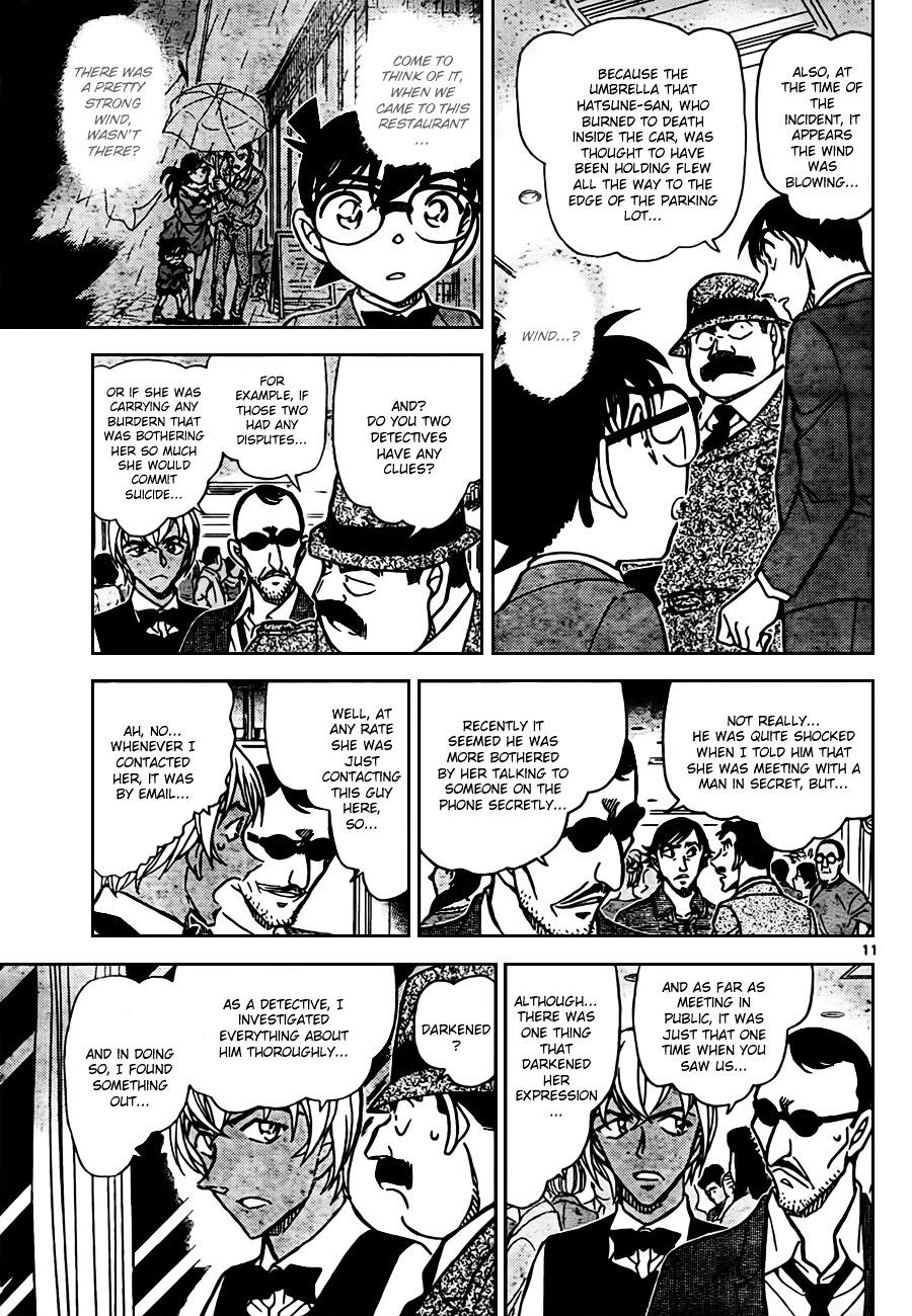 Detective Conan Chapter 794  Online Free Manga Read Image 11
