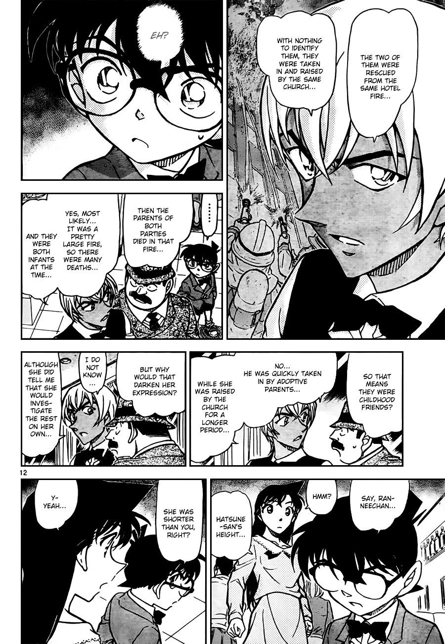 Detective Conan Chapter 794  Online Free Manga Read Image 12