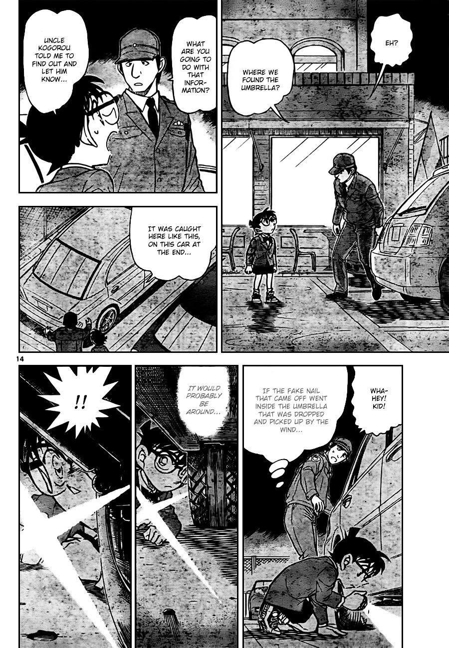 Detective Conan Chapter 794  Online Free Manga Read Image 14