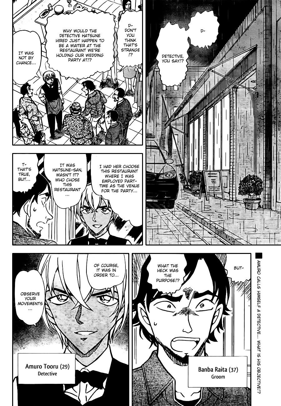 Detective Conan Chapter 794  Online Free Manga Read Image 2