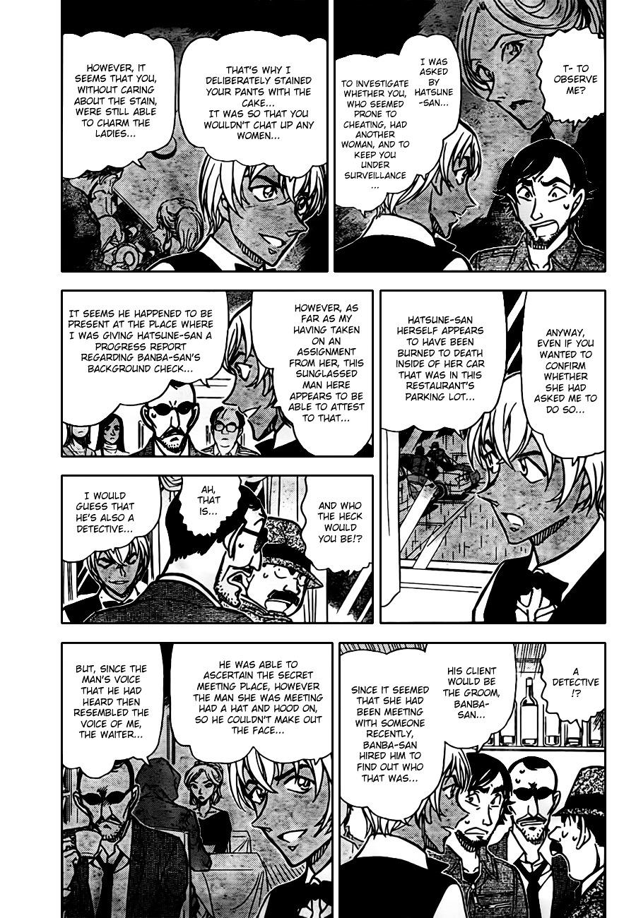 Detective Conan Chapter 794  Online Free Manga Read Image 3