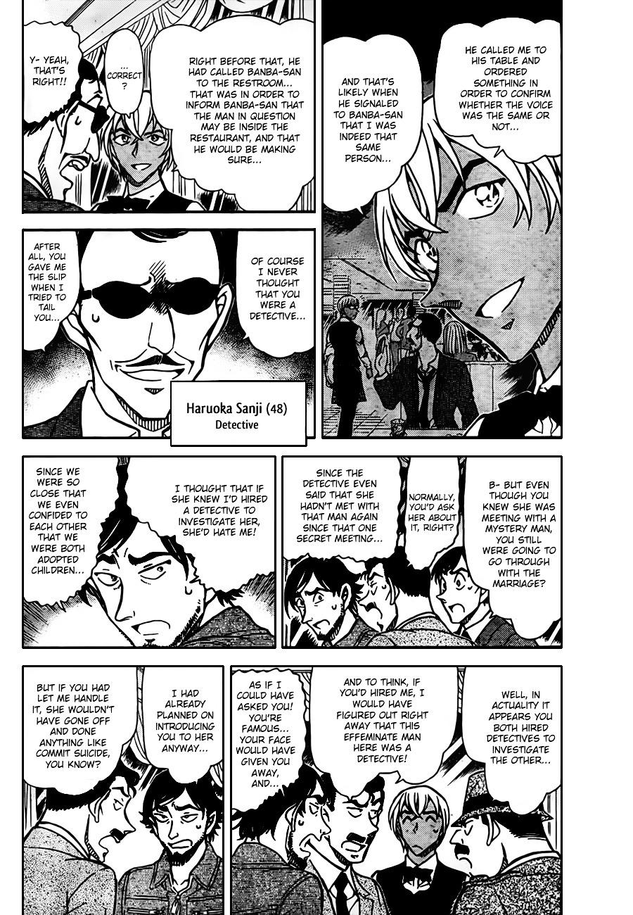Detective Conan Chapter 794  Online Free Manga Read Image 4