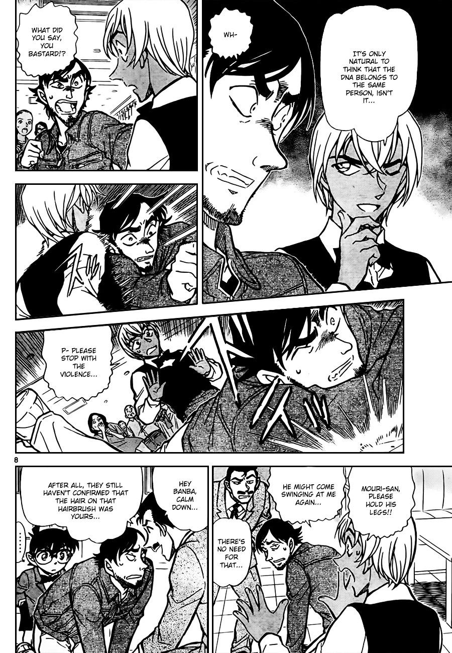 Detective Conan Chapter 794  Online Free Manga Read Image 8