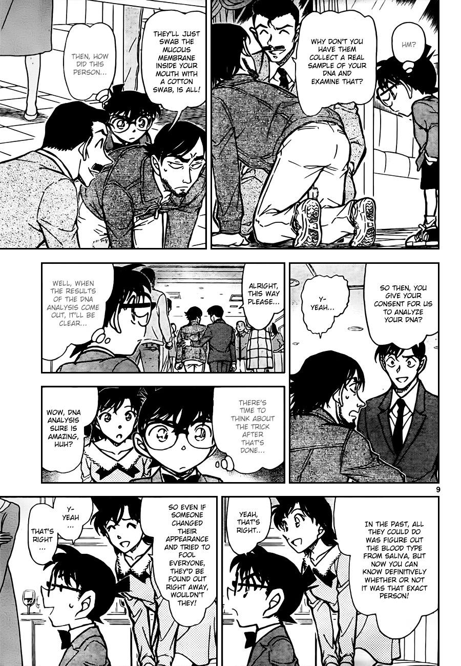 Detective Conan Chapter 794  Online Free Manga Read Image 9