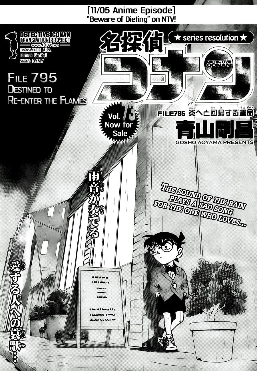 Detective Conan Chapter 795  Online Free Manga Read Image 1